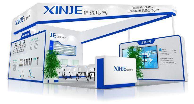 2019广州工业自动化技术及装备展览会丨信捷与你不见不散