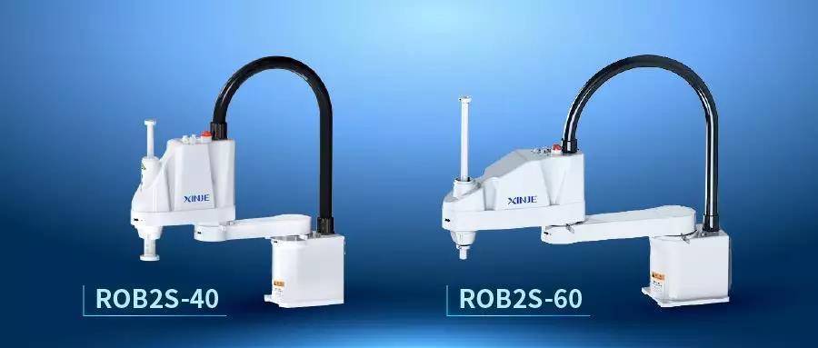 信捷SCARA機器人ROB2S系列
